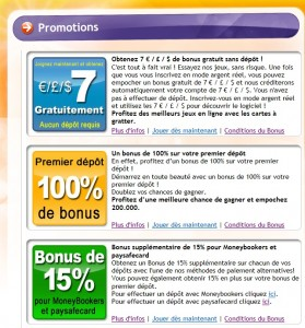 Promotions gratorama